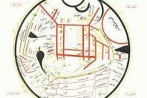 Kaşgarlı Mahmut'un kayıp kitabını bulana bin altın ödül!.14357