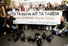 Yunanistan'da gazeteciler grevde.25180