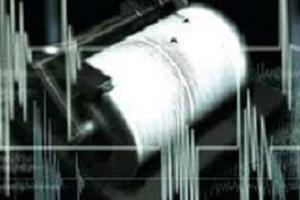 Afyonkarahisar'da deprem oldu.9744