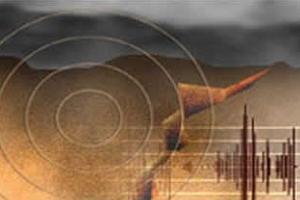 Muş'ta hafif şiddette deprem.8878