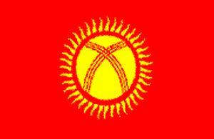 Kırgızistan'ın yeni başbakanı Çudinov!.7898