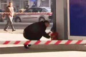 Metro'yu kana bulayacakt�, polisin ba�ar�s� faciay� �nledi.10015