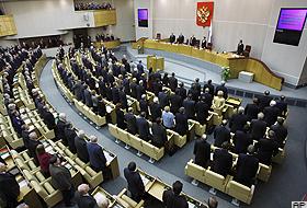 Rusya'da yeni parlamento işbaşı yaptı.86282