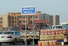 Erbil'de zengin-yoksul ayrımı derinleşiyor.21821