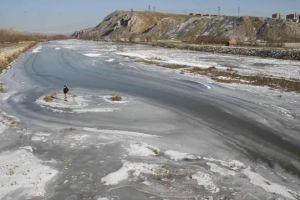 Kızılırmak buz tuttu.12917