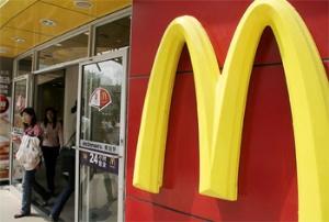 Venezuela'da McDonald's'lar kapatılıyor.27265