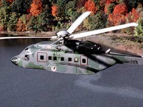 Yunan helikopteri Türk havasahasını ihlal etti.12339