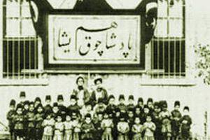 Abdülhamid'in gelenekleri.16537