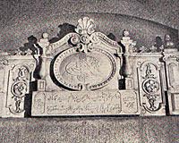 Washington'da masonik şifreler ve Osmanlı tuğrası  .16420