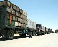 BM, Gazze Şeridi'ndeki durumu ele alacak  .10132