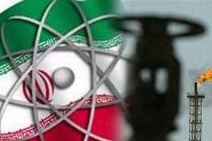 ABD artık İran için 'ölü ördek'.12028