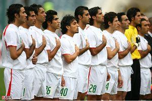 İran Milli Takımı'nı Clemente yönetecek.19981