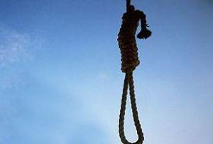 Adana'da bir genç intihar etti.5966