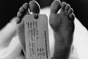 Manisa'da Spil dağında 2 ceset bulundu.8530