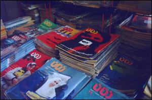 İran'da 16 yıllık kadın dergisi kapatıldı.22620