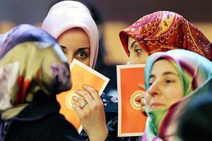 Milli Eğitim Bakanlığı'ndan türbanlı öğrencilere af sinyali.27534
