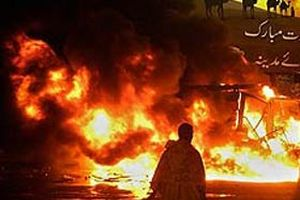 Yemen'de intihar saldırısı: 1 polis öldü.13327