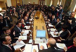 Meclis Anayasa Komisyonu'nda gergin dakikalar.21905