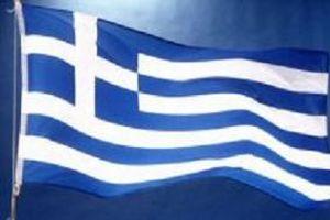 'Yunanistan, Lozan Antlaşması'nı ihlal etti'.11535