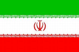 İran yeni yıla hazırlanıyor.7414
