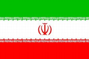 İran, 6 bin santrifüj kurmaya başladı.7414
