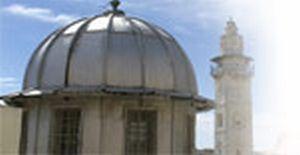 İsrail, 700 yıllık camiyi yıkacak.6551