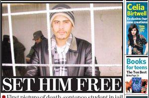 Afgan gazeteci idam edilmeyecek.18397