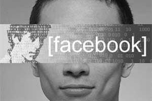 Facebook'a girenlerin yüzde 39'u düşmanını arıyor.9941