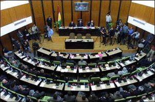 Irak'ta tartışmalı yasalar Meclis'ten geçti.21476