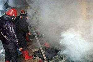 Ziraat Bankası şubesinde yangın çıktı.11458