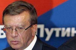 Rusya'da eski bakan hapse atıldı.10694