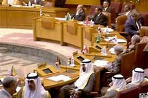 Arap Birli�i: Operasyondan endi�eleniyoruz.16227