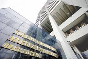 Merkez Bankası krize inat faiz indirdi.14877