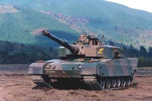 Japonya 'Dijital tank' üretti  .13571