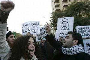 Bir Filistinli'den Türklere mektup.13904
