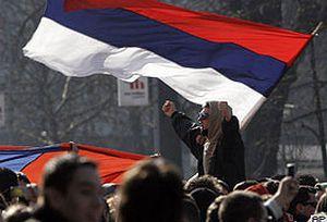 Bosnalı Sırplardan yine protesto gösterisi.15004
