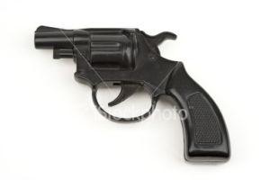 Plastik tabancayla bankaya girince.5481