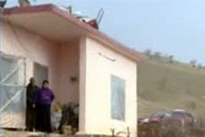 Bombalandığı iddia edilen köy.7806