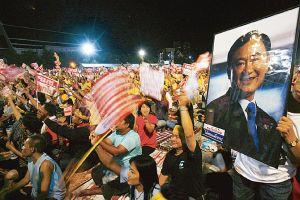 Thaksin, 17 ay sonra ülkesine döndü  .20305
