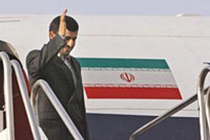 İran, AB'deki yatırımlarını geri çekecek.9906