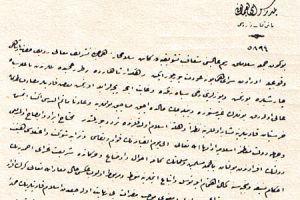 Padişah 2. Abdülhamid, çarşafı yasakladı mı?.19811