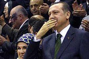 Başbakan Tayyip Erdoğan, birlik mesajı verdi.15457