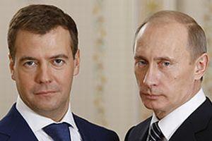 Rus halkı bugün yeni liderini seçiyor.11072