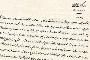 Abdülhamid çarşafı yasaklatmış!.18914