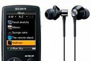 MP3 çalar satın alırken.9848