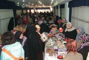 SP'li kadınlardan Filistin'e yardım.16119