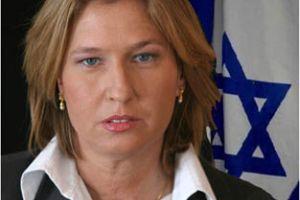 İsrail Dışişleri Bakanı: Küçük çaplı da olsa siviller ölür  .20348