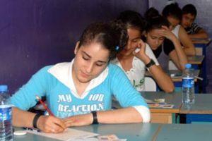 Anafen Dershanesi'nden 13 öğrenci OKS birincisi oldu.12384