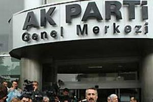 AK Parti MKYK toplandı.13270