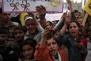 BM, Filistin'e yardımı azalttı.14040